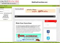 riskfreefranchise.com