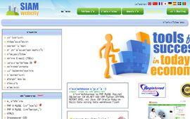Siamwebcity.com