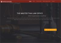 สำนักงานกฏหมายเดอะมาสเตอร์