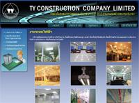 บริษัท เทวยุทธ ก่อสร้าง จำกัด