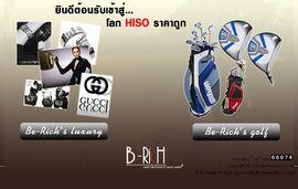 Berich-Luxury.com