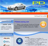 Pdautoleasing.com