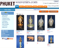 Phuketsouvenirs