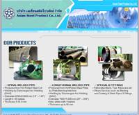 Asian Steel Product Co., Ltd.