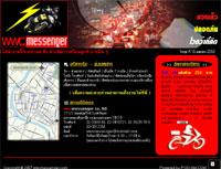 WWC-messenger