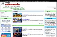 Tourandsportnews