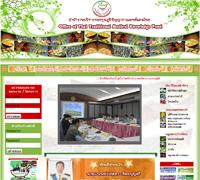 สำนักงานบริหารกองทุนภูมิปัญญาการแพทย์แผนไทย