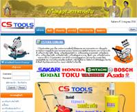 Cs tools Online