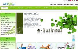 webUB.com