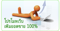 สอนทำเว็บ html dreamweaver php photoshop css
