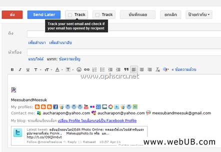 รับทำเว็บ  webUB.com